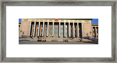 The Great Hall Of The People Framed Print