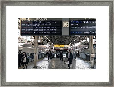 Tokyo To Kyoto, Bullet Train, Japan 3 Framed Print