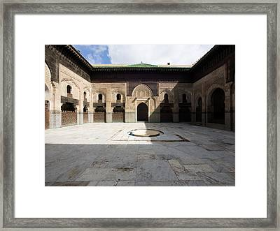 View Of Part Of Cloister And Courtyard Framed Print by Panoramic Images