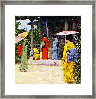 Vintage Japanese Art Framed Print by Hawaiian Legacy Archive - Printscapes