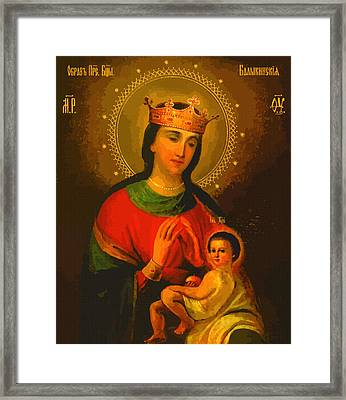 Virgin And Child Framed Print by Christian Art