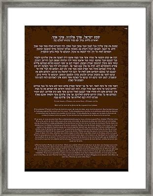 Hebrew Prayer- Shema Israel Framed Print