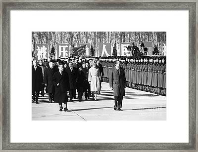 Richard Nixon (1913-1994) Framed Print