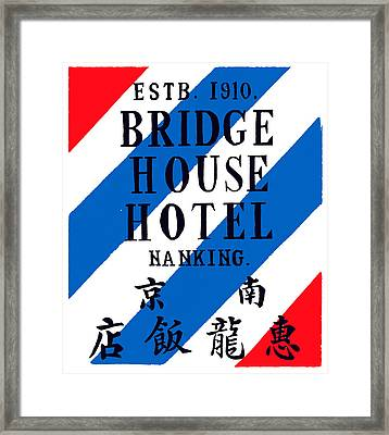 1920 Bridge House Hotel Nanking China Framed Print by Historic Image