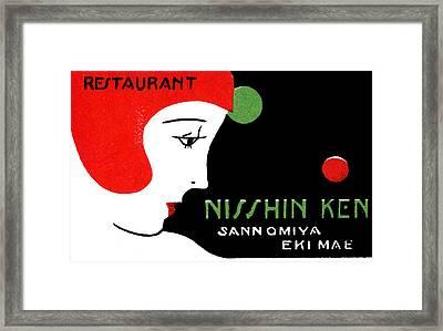 1930 Kobe Japan Restaurant Ad Framed Print