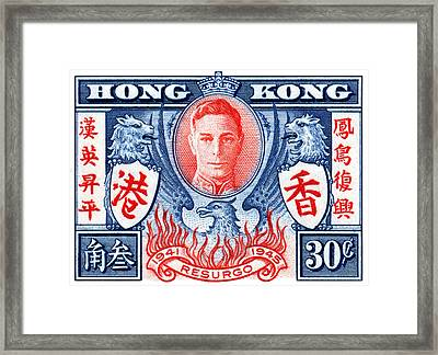 1945 Hong Kong Victory Stamp Framed Print