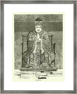 Confucius Framed Print by English School