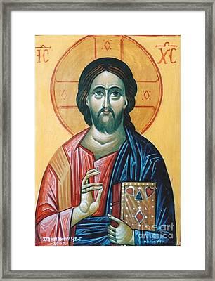 Jesus Framed Print by George Siaba