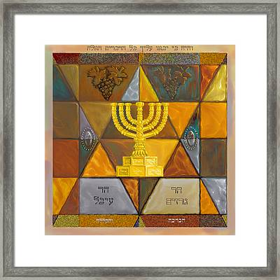 Menorah Framed Print by Sam Shacked