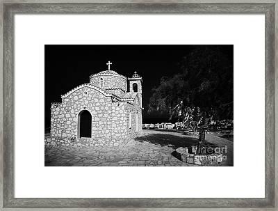Prophet Elias Church Profitis Ayios Elias With Prayer Rag Trees Hilltop Protaras Republic Of Cyprus Framed Print