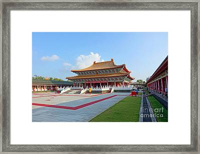 The Confucius Temple In Kaohsiung, Taiwan Framed Print