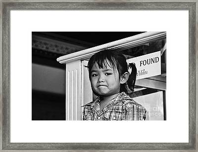 Version 2 Framed Print by Bobby Mandal