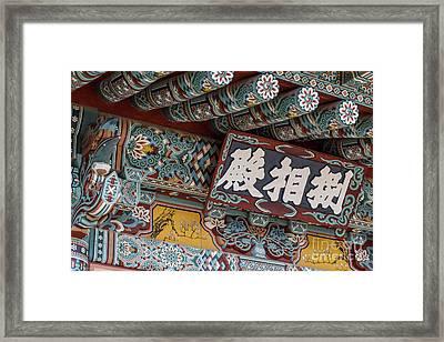 Beomeosa Temple In Busan, South Korea. Framed Print by Mariusz Prusaczyk