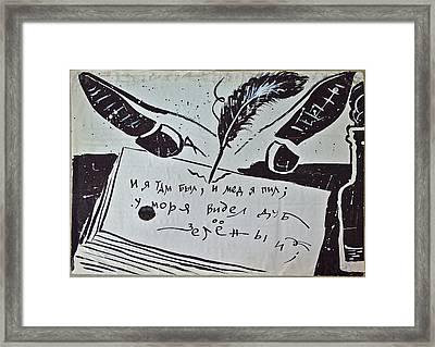 Pushkin. Ruslan And Lyudmila. Framed Print