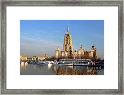 Radisson Royal Hotel Framed Print