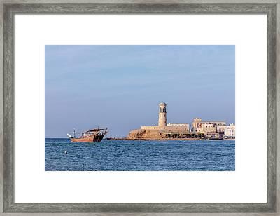 Sur - Oman Framed Print