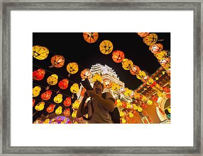The Fantastic Lighting Of Kek Lok Si Framed Print