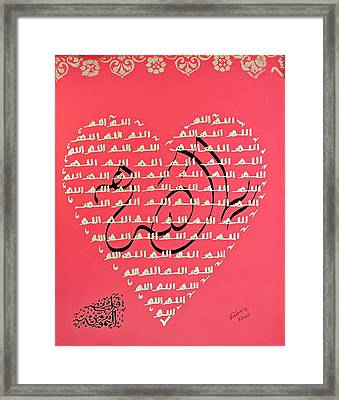 Heart Of A Believer Framed Print