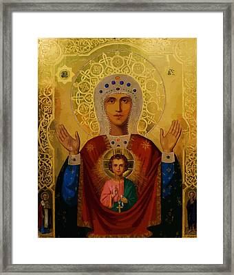Madonna Enthroned Framed Print by Christian Art