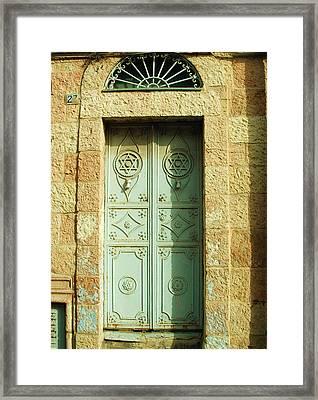 old suburb in Jerusalem. Framed Print