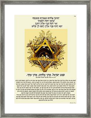 Son Blessing And Shema Israel In Hebrew Framed Print