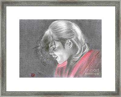Framed Print featuring the drawing Michael Jackson #one by Eliza Lo
