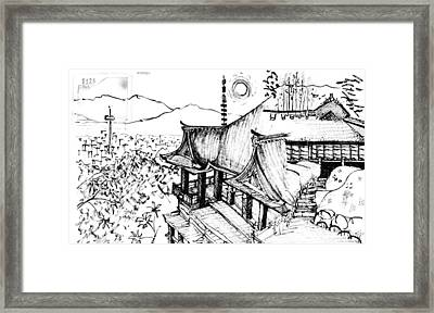 5.24.japan-5-detail-c Framed Print