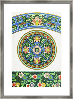 Colorful Bright Flower Pattern Art - Asian Floral Patterns Wall Art Prints Framed Print