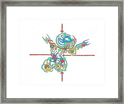 Electricity Framed Print