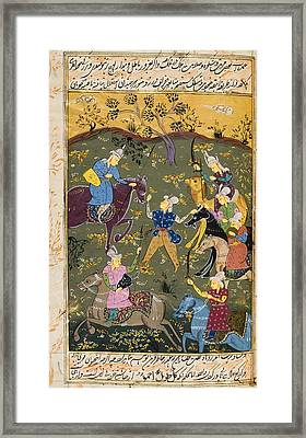 Painting From 17th Century Persian Framed Print by Vintage Design Pics
