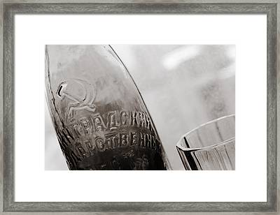 Framed Print featuring the photograph Vintage Beer Bottle Ussr by Andrey  Godyaykin