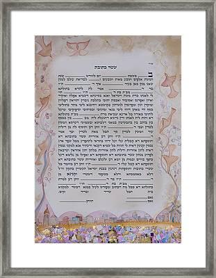 Consistoire De Paris- Ketoubah-texte Officiel Framed Print