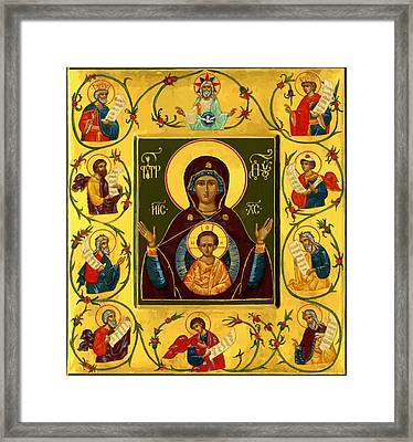 Mary And Child Framed Print by Christian Art