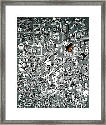 A Bird's Chinese Vision Framed Print by Fei A