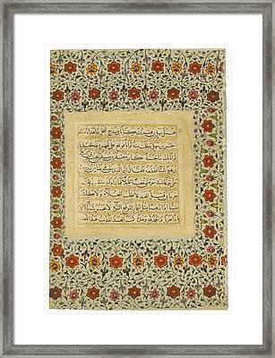 A Calligraphic Album Page Framed Print by Abd al-Latif