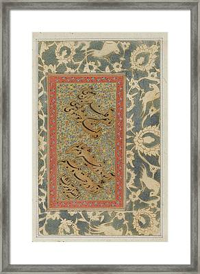 A Calligraphic Album Page Framed Print by Abutorab Esfahani