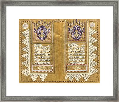 A Fine Illuminated Ottoman Qur'an Framed Print