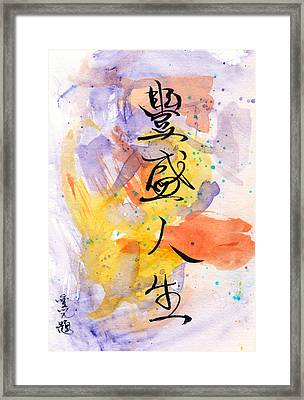 A Full Life - Chinese Calligraphy And Watercolor Framed Print