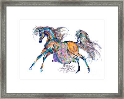 A Gift For Zeina Framed Print by Stacey Mayer