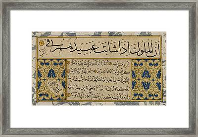 A Panel Of Ottoman Calligraphy Framed Print