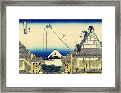 A Sketch Of The Mitsui Shop In Suruga Street In Edo Framed Print by Hokusai