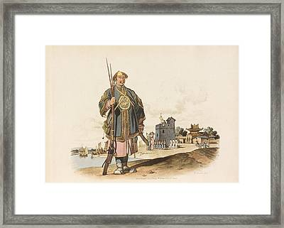 A Soldier Of Chu-san Framed Print by Celestial Images