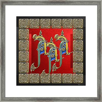 A A A - Ancient Celtic Monogram On Red And Black Framed Print