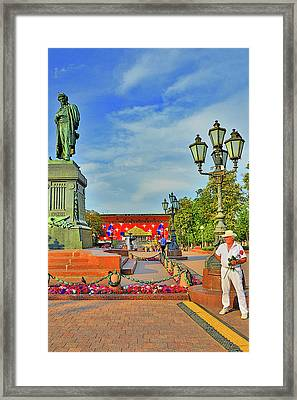 about LOVE. Assignation. Framed Print by Andy Za