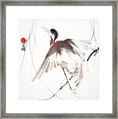 After A Long Flight Framed Print by Ming Yeung