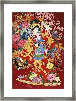 Agemaki Framed Print