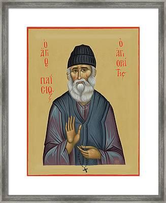 Agios Paisios  O Athonitis Framed Print by Faust ILIONIU