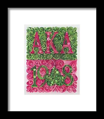 Paper quilling art fine art america paper quilling framed prints altavistaventures Choice Image