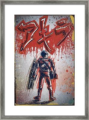 Akira Kaneda Framed Print by Joseph Badon