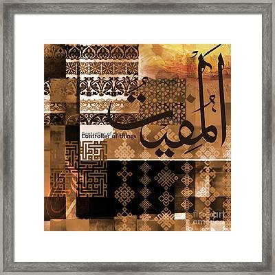 Al Muqeeto Framed Print